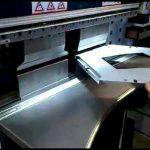 خم کاری CNC بسیار دقیق