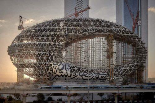 سازه موزه آینده