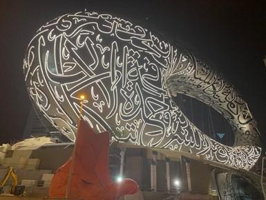موزه آینده دبی در شب