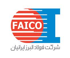 فولاد البرز ایرانیان - فایکو