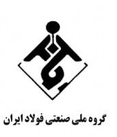 گروه ملی صنعتی ایران